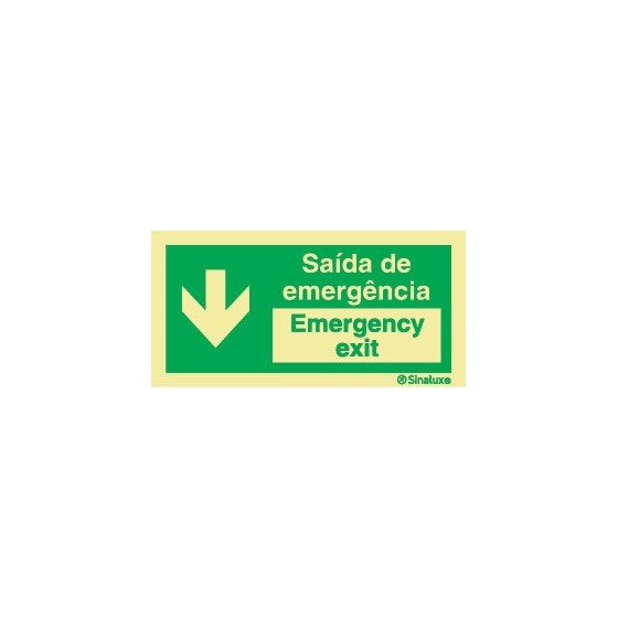 EMERGENCY EXIT FORWARD DOWN (with English subtitles)