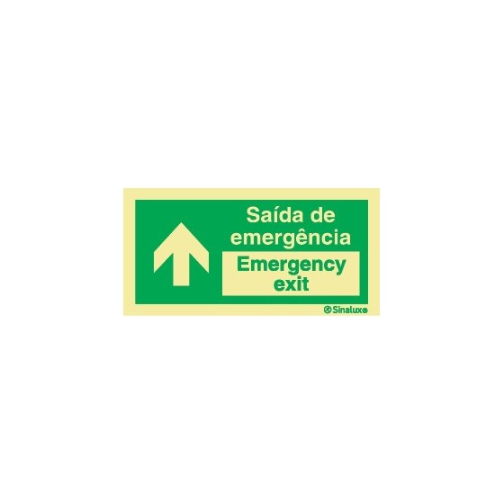 EMERGENCY EXIT FRONT UP (with English subtitles)