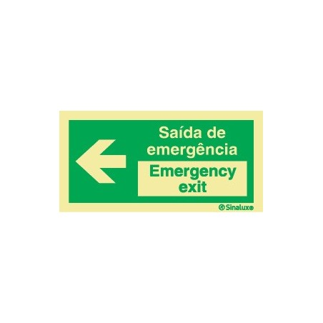 EMERGENCY LEFT EXIT (with English subtitles)