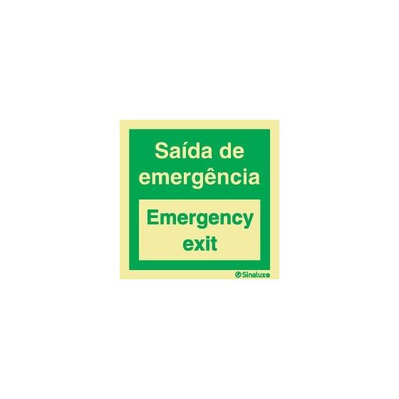 EMERGENCY EXIT (English subtitles)